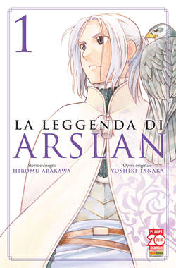 Più riguardo a La leggenda di Arslan vol. 1